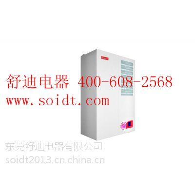 供应舒迪分体式空气能热水机招商