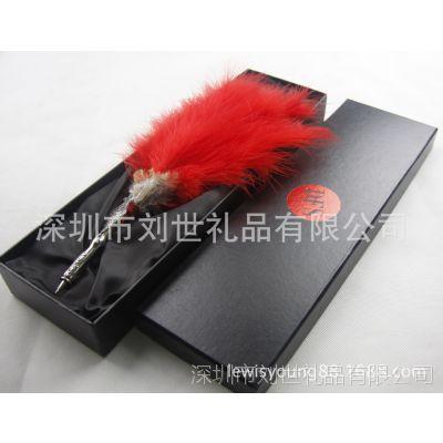 创意礼品笔,欧美羽毛笔,房地产开业典礼礼品,送领导好礼物 刘世企业专利产品