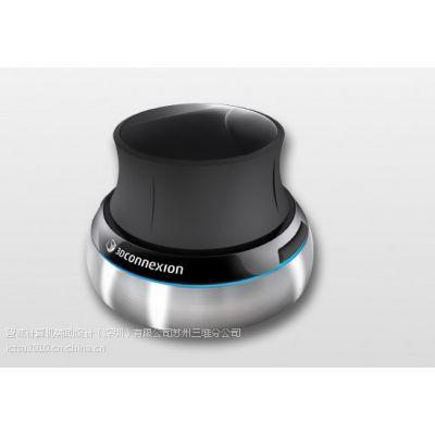 三维设计利器3Dconnexion 3D鼠标代理商 无线3D鼠标