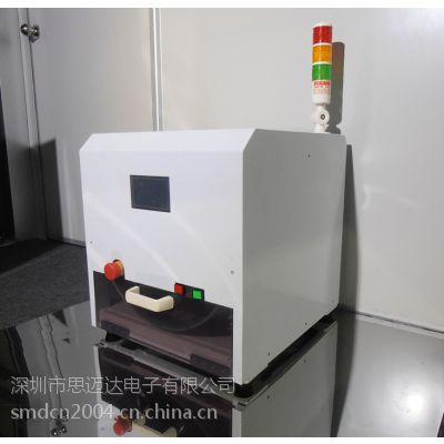 SMIDA供应银浆搅拌机脱泡搅拌机