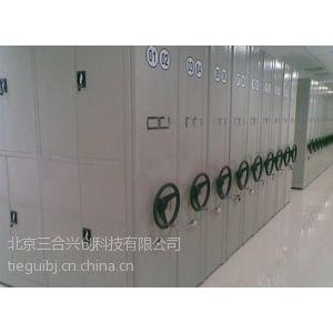 供应密集架|手动密集柜|电动密集架|智能密集柜批发