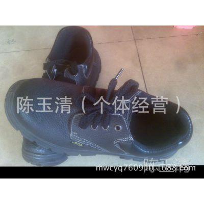 厂家直接定制 高帮劳保鞋 劳保鞋安全鞋 男工作鞋劳保 劳保鞋