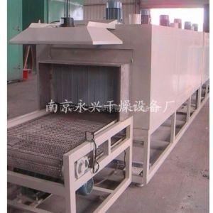 供应带式干燥机-食品烘干机