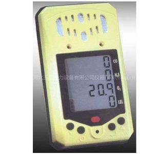 供应煤矿、石油、化工厂专用四合一气体检测仪