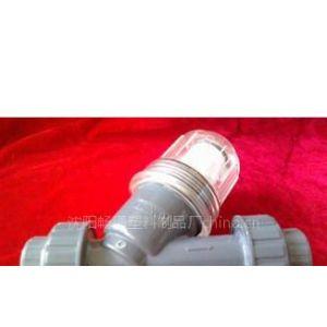 供应沈阳畅通塑料制品厂专业销售Y型过滤器等水处理设备