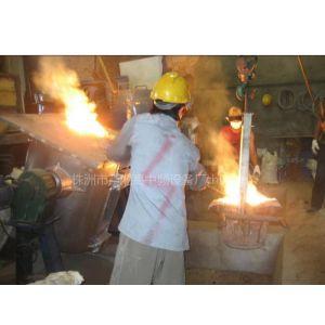 供应炼钢炉
