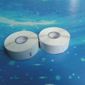 供应DYMO11352,DYMO11353 兄弟DK兼容标签,标签带,热敏纸,条码纸,DYMO11355