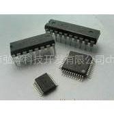 供应单片机IC,小家电控制板PCBA