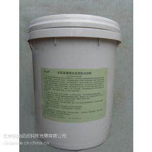 供应水泥基渗透结晶防水材料