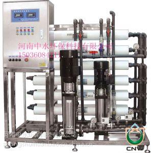 供应郑州水处理公司供应全国各地血透净水设备