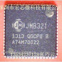 供应JMB321 移动硬盘芯片
