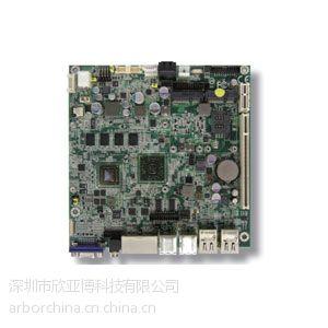 供应3.5寸主板嵌入式主板D2550主板多串口主板工控主板8个串口主板3.5寸主板