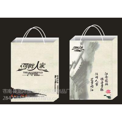 苏州高档手提袋茶叶纸袋印刷厂、温州印刷厂、苍南印刷厂、印刷厂