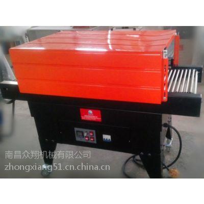 江西 南昌众翔供应4535型热收缩机 塑料膜包装机 纸盒收缩包装机 远红外线收缩机
