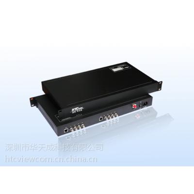 SDI光端机厂家 8路HD-SDI光端机价格
