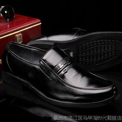 爆款厂家批发新款男式商务正装皮鞋真皮 温州男士品牌男鞋单鞋潮