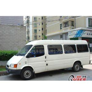 供应17座、30座、45座汽车出租