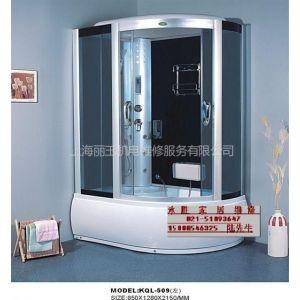 供应上海闸北区安装维修淋浴房,淋浴房玻璃滑轮,淋浴房玻璃拉手