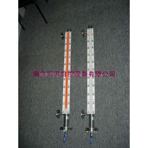 供应磁翻板液位计 翻板指示器 连续式液位传送器 磁性开关