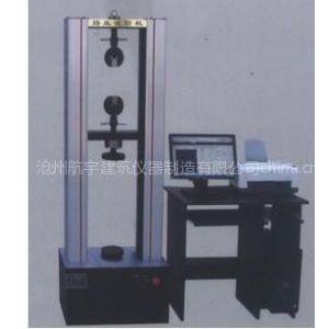 供应HGD-20A环钢度试验机
