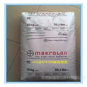 供应进口德国拜耳PC9425 塑胶原料 防火PC粒子 阻燃V0PC原材料 加纤25%PC颗粒