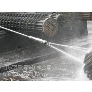 山东蓝晶防腐公司提供各类换热器清洗清洗剂