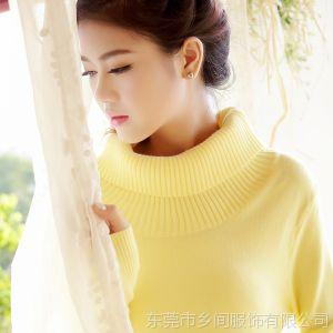 供应2013秋冬韩版身纯色百搭毛衣 堆领中长款打底毛衣针织连衣裙