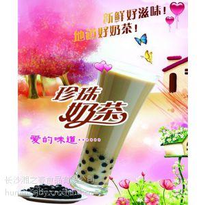 供应长沙奶茶技术培训加盟90c奶茶七杯茶奶茶技术培训