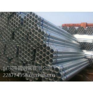 供应专业加工定做镀锌管 热镀锌建筑架子管