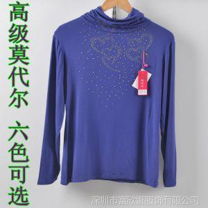 供应厂家批发秋季装女烫钻莫代尔长袖高领堆领弹力修身打底衫T恤