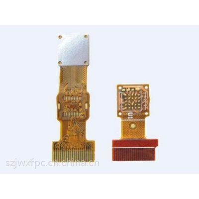 补强软板FPC,柔性FPC,PCB软板,FPC抄板,FPC打样,FPC改板,批量生产PCB