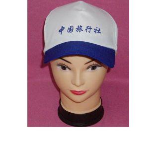 供应中山旅游帽,珠海旅游帽,佛山旅游帽,江门旅游帽