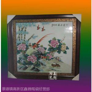 供应粉彩瓷板画,粉彩花鸟瓷板画,花卉装饰瓷板画