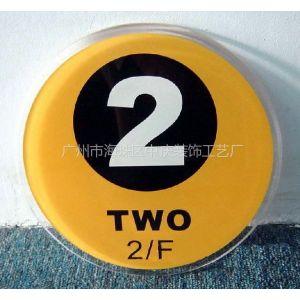 供应香港楼盘标识牌 香港小区标牌制作
