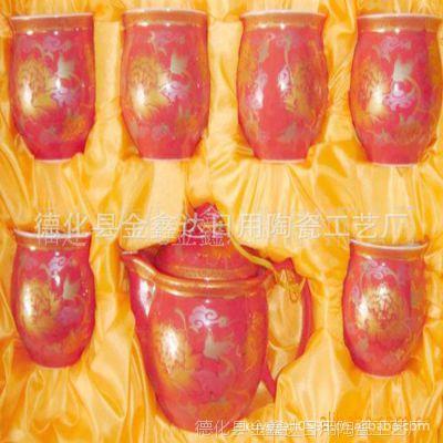 批发陶瓷茶具红金龙陶瓷7头空心杯茶具功夫茶具陶瓷礼品茶具批发