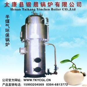 供应燃煤环保蒸汽锅炉