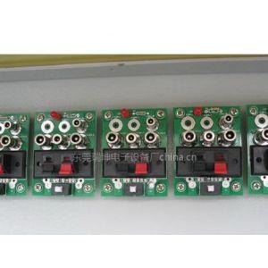 供应电子负载模块
