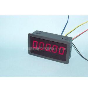 供应数显嵌入式可逆计数器 工业计时器
