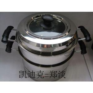 供应不锈钢复底直角蒸锅/专业生产厂家/礼品