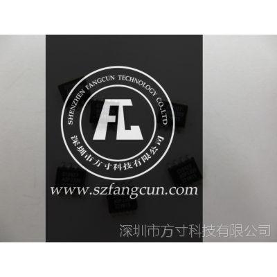 AO4800BL   【原装进口IC芯片,专业电子器件配单】
