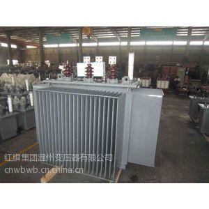 供应红旗温变油浸式配电变压器S11-1600kva电力变压器