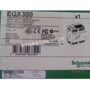 供应EGX300一施耐德以太网关EGX300