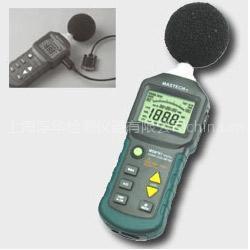 供应华谊MASTECH MS6700数字噪音计数字式声级计