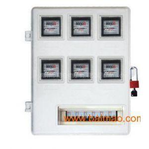 供应六户玻璃钢电表箱 插卡式电表箱