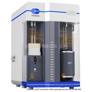 供应氮吸附比表面积和孔隙率分析仪