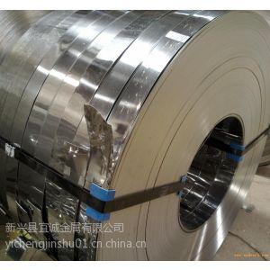 供应供应15mnvb合结钢规格齐全