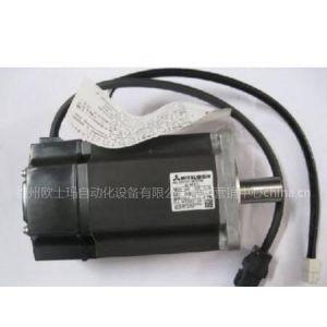 供应伺服电机|三菱伺服电机HC-MFS/KFS053K