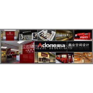 【奥动设计公司】009全年套餐设计服务 - 成都VI设计公司、成都包装设计、性价比高的设计公司