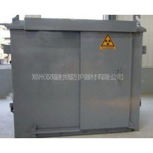 供应工业探伤铅房