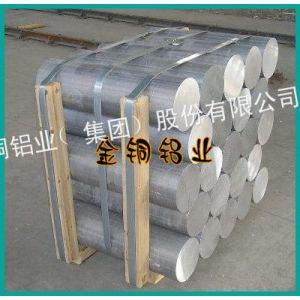 【金铜铝业】铝棒厂家/6061/6063/7075/2024/6082 国标环保铝棒材/加工定制
